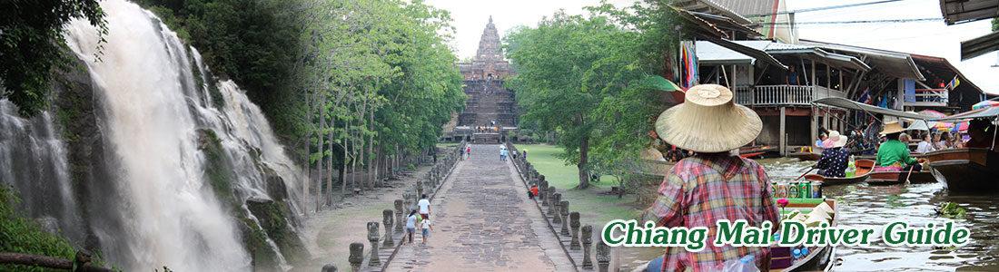 Chiang Mai Driver Guide
